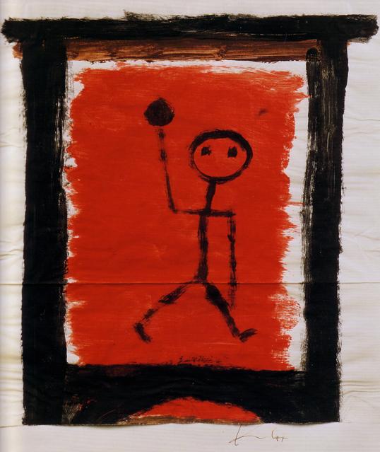 W-artist